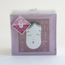 Okame Tea Bag in Clear Case (3 g × 14 P)