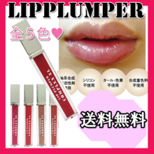 Lip plan per complex XL gross beauty plump lipstick lipstick gifts adult plump lip lip serum