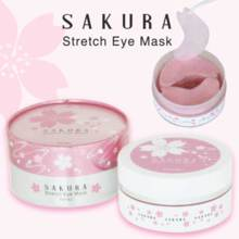SAKURA Stretch Eye Mask Face Mask Eye Care