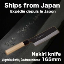 YAMAWAKI Authentic Sakai Black strike series /  Nakiri Vegetable knife - Traditional Japanese knife -/  Blade length 165mm / Yasugi Steel Kurouchi Warikomi Blue Steel No.2 & White Steel No.2 ==Made in Osaka SAKAI Japan==