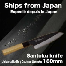 YAMAWAKI Authentic Sakai Black strike series /  Santoku knife - Traditional Japanese knife - /  Blade length 180mm / Yasugi Steel Kurouchi Warikomi Blue Steel No.2 & White Steel No.2 ==Made in Osaka SAKAI Japan==