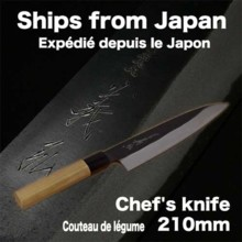 YAMAWAKI Authentic Sakai Black strike series /  Chef's knife - Traditional Japanese knife - /  Blade length 240mm / Yasugi Steel Kurouchi Warikomi Blue Steel No.2 & White Steel No.2 ==Made in Osaka SAKAI Japan==