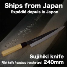 YAMAWAKI Authentic Sakai Black strike series /  Sujihuki Filletei  knife - Traditional Japanese knife - /  Blade length 240mm / Yasugi Steel Kurouchi Warikomi Blue Steel No.2 & White Steel No.2 ==Made in Osaka SAKAI Japan==