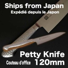 YAMAWAKI 1141 Integrally formed Guaranteed Chef's Knife Series / Petty knife /  Blade length 120mm / AUS-8 Stainless steel ==Made in Osaka SAKAI Japan==