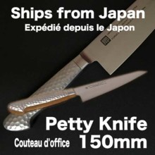 YAMAWAKI 1141 Integrally formed Guaranteed Chef's Knife Series / Petty knife /  Blade length 150mm / AUS-8 Stainless steel ==Made in Osaka SAKAI Japan==