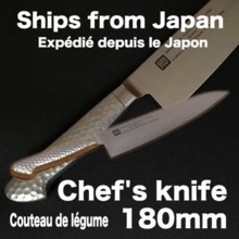 YAMAWAKI 1141 Integrally formed Guaranteed Chef's Knife Series / Chef's knife /  Blade length 180mm / AUS-8 Stainless steel ==Made in Osaka SAKAI Japan=
