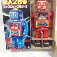 Cockpit Robot 2 Ironman No. 28 Red Version Osaka Tinplate Vintage