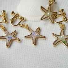 Indigo starfish / Green starfish earrings (free shipping)