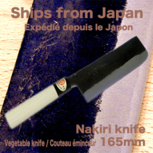 YAMAWAKI Black Forging Knife Japanese Style / KUNM series / Nakiri -Vegetable Japanese Knife- / Blade length 165mm ==Made in Osaka SAKAI Japan==
