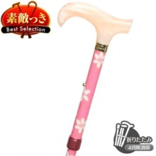 【Japanese high-class stick】 Japanese floral pattern lace aluminum stick LA-6 pink