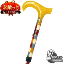 【Japanese high-class stick】 Colorful lattice pattern aluminum stick LA-8 (Orange)