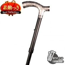 【Japanese high-class stick】 Nickel plated matted aluminum stick A 1948-L (black)