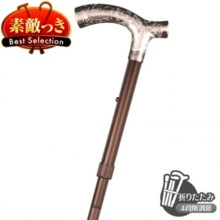 [Japanese high-class stick] Nickel-plated matted aluminum stick A 1948-L (Brown)