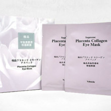 Placenta Collagen Eye Mask 製造	Yukeido