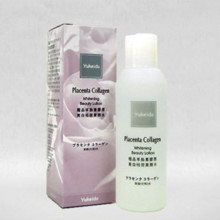 Extra-fine placenta collagen facial lotion