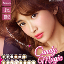 Calacon candy Magic monthly 【1 box 2 pieces】 No degree 14.5 mm Saeko child candy magic 1 month 1 monthth monthly color contact contact canma