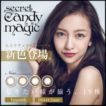 Caracon Degree None 1 month Secret Candy Magic 1 Box 2 Tomomi Itano