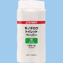 トイレットペーパー ダブル 12個×12パック 日本製