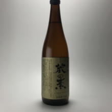 "Luxury pure rice cooking liquor ""Kurano no yu"""