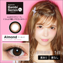 Color contact lens angelcolor bambi almond 30 sheets for 1 day use