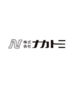 株式会社ナカトミ