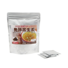 Fermented black ginger soup 5 g × 20 capsule