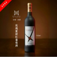 Red Rose Wine of Qujing Woding Winery, Yunnan Province, China