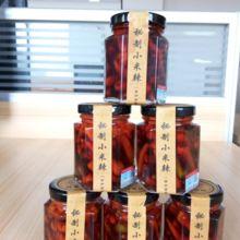 China Yunnan Pu'er secret pepper 6 bottles