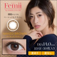 Femii By Angel Color One Day Naked Brown 1day 30 pieces Color Contact Lens