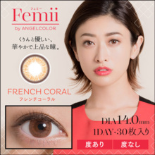 Femii by ANGELCOLOR 1day French Coral  30 pieces Color Contact Lens