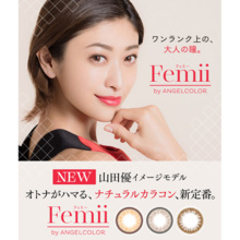 Femii By Angel Color One Day 1day 30 pieces Color Contact Lens