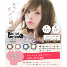 Angel Color Bambi Series Vintage One Day 30 sheets Color Contact Lens