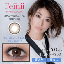 Femii By Angel Color One Day 1day Natural Mauve 30 stk. Farve Kontaktlinser
