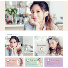 Petit One Day Putia 1day 30 pcs Colorcon Color Contact Lens