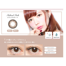 ANGELCOOLOR Bambi series natural nude 1 day 20 sheets Color Contact Lens