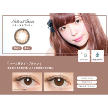 ANGELCOOLOR Bambi natural brown 1day 20 seets Color Contact Lens