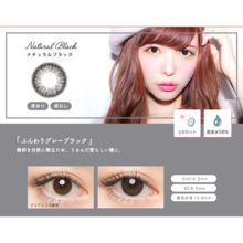 ANGEL COLOR Bambi series Natural Black 1 day 20 sheets Color Contact Lens