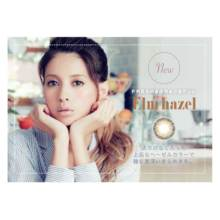 Putia 1 day Elm Hazel 30 pieces Color Contact lens