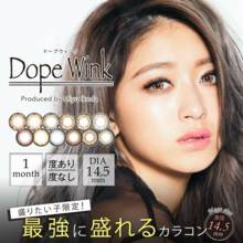 Dope wink 1 month no degree 2 sheets decorative contact lenses color contact lens