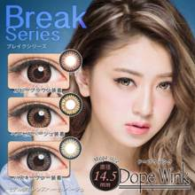 Dope wink Break series1 month 2 sheets no degree color contact lens