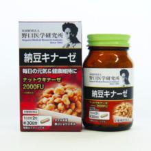 Natto kinase
