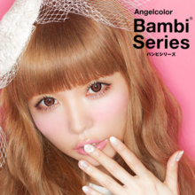 Angelcolor Bambi series Chocolate No degree 1 month 2 sheets Color contact lens