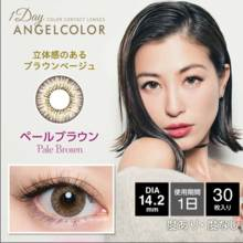 Angelcolor 1 day Pale brown 30 sheets Color contact lens