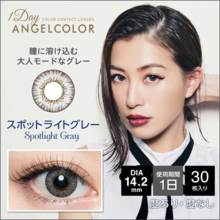 Angelcolor 1 day Spotlight gray 30 sheets Color contact lens