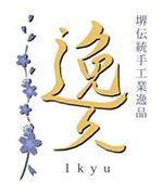 逸久 Ikyu