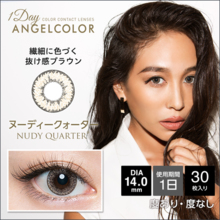 Angelcolor 1 day Nudy quarter 30 sheets Color contact lens