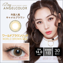 Angelcolor 1 day World brown rich 30 sheets Color contact lens