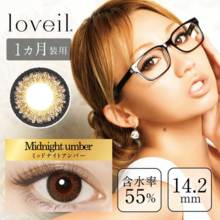 Loveil 1 month 1 sheet Midnight umber Color contact lens