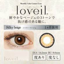 Loveil 1 month 1 sheet Silky beige Color contact lens