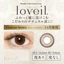 Loveil 1 month 1 sheet Couture brown Color contact lens